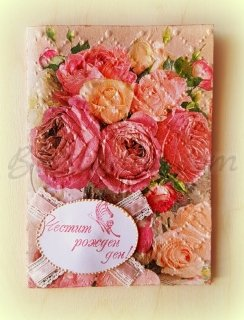 "Greeting card ""A Bunch of Roses"""