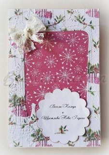 "Christmas card ""Snowflakes"""