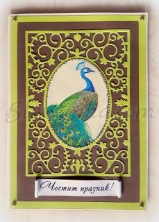 "Greeting card ""Peacock"""