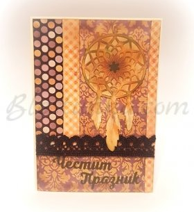 "Greeting card ""Retro"""