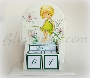 """Tenderness"" perpetual calendar"