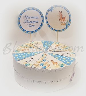 "Paper cake ""The Farm"" in blue"